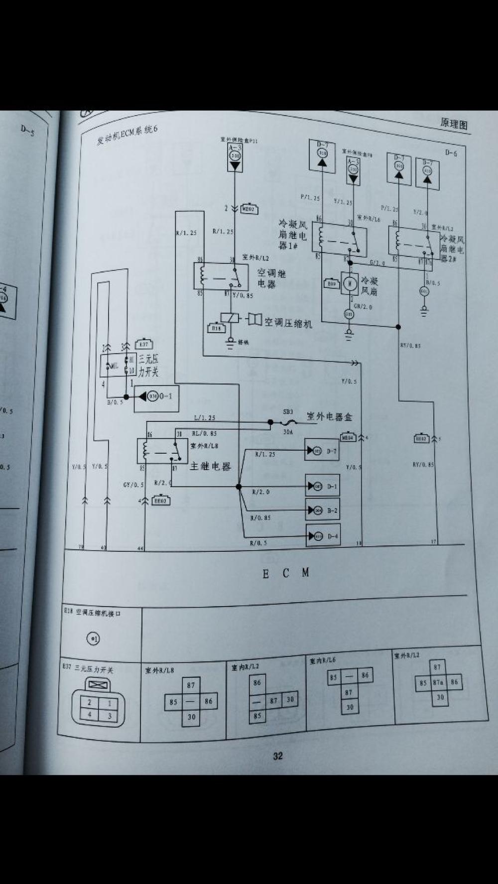江淮悦悦空调控制系统