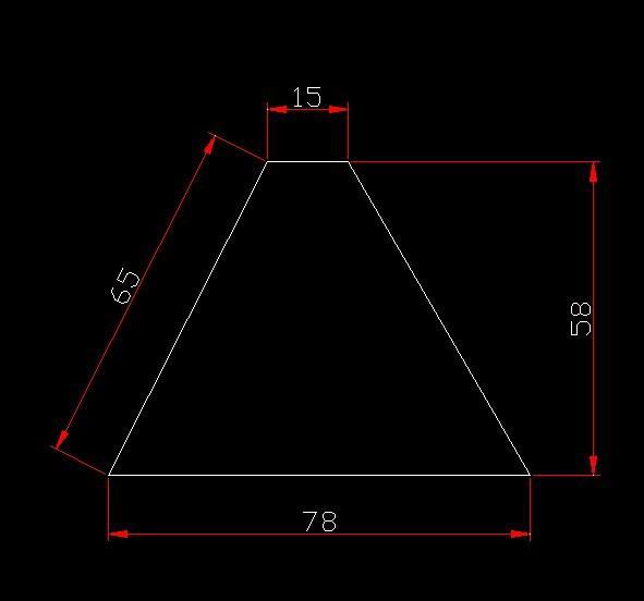 与圆交与一点 4,从圆上交点向右水平画15线段,就是梯形的上边 5,连接图片