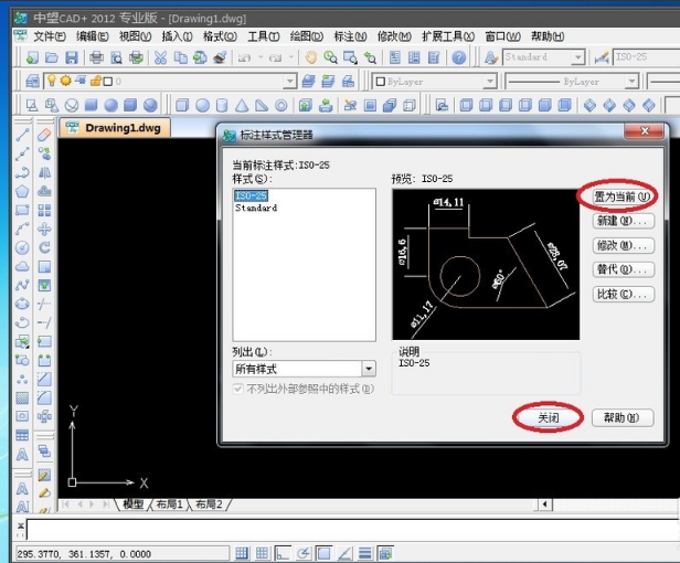 CAD中标高的标注标啊!_百度打印2010cad知道轴线模糊图片