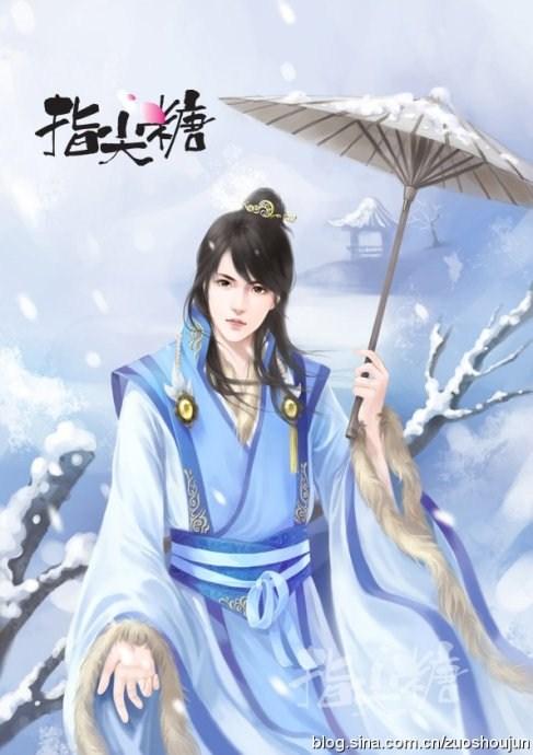 求一張古裝手繪白衣公子的圖,溫文儒雅,柔和,溫潤如玉