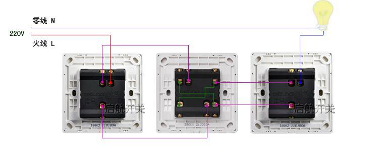 一灯三控开关接线图及实物图片