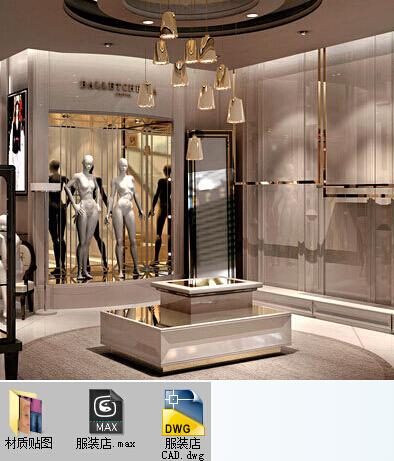 求28平方服装店设计图 店面是长方形的,非常感谢图片