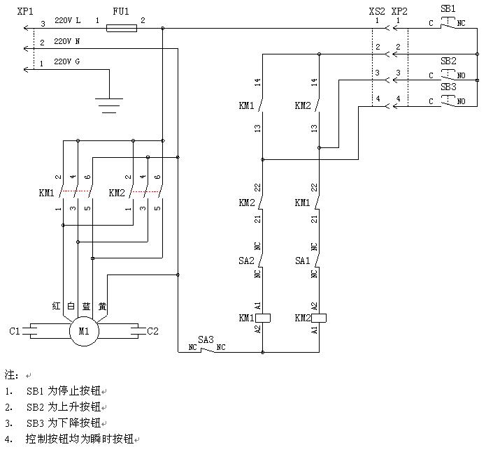 单相电容运转一部电动机(带刹车)怎么实现正反转 求电路图 有两个行程