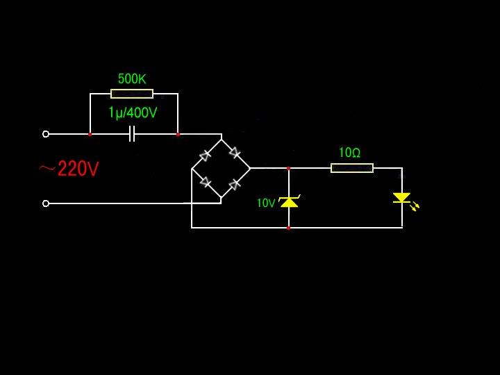5w灯珠上吗,输入220v,输出10v,150ma,求详细电路图