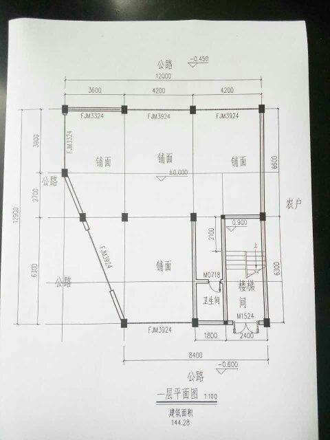 前面12米后面8米的梯形房屋建筑设计图