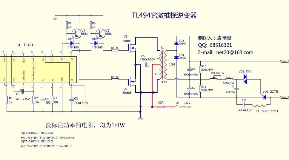 500 到1000w高频电鱼机 高频变压器怎样做?初级用多大