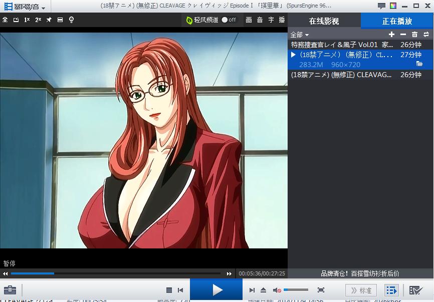 动漫 卡通 漫画 屏幕截图 软件窗口截图 头像 游戏截图 866_603