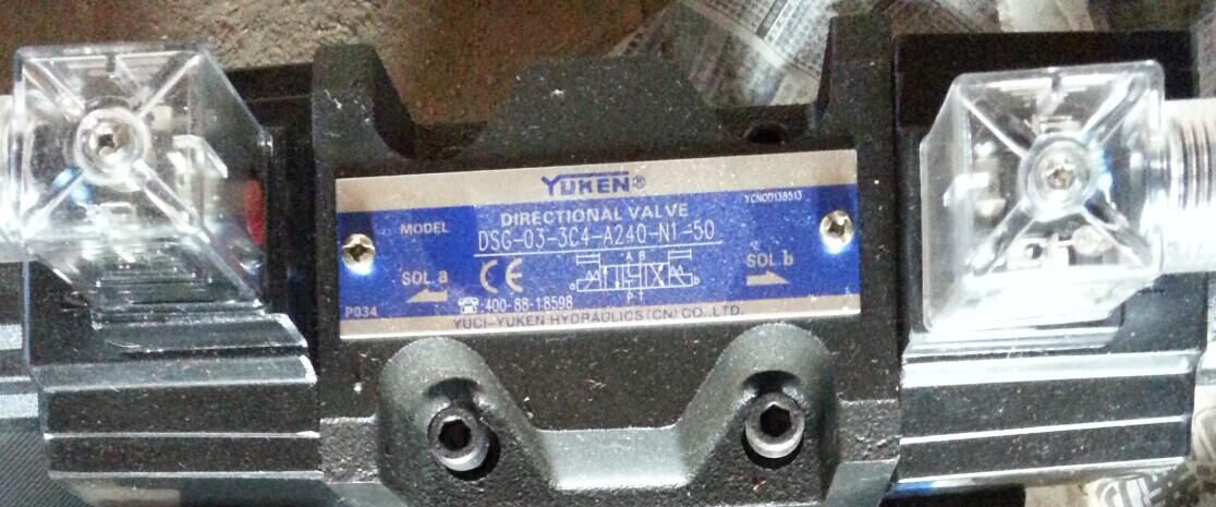 叠加式液控单向阀上面一个p口封闭y型三位四通电磁阀请问保压和不保压图片