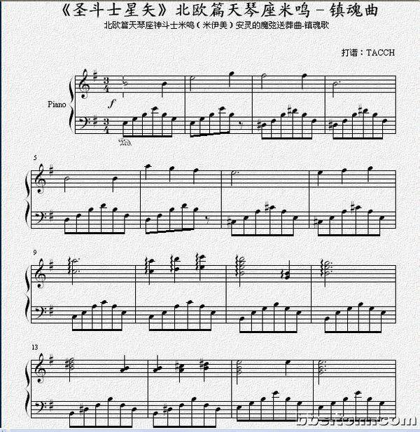 简单又好听的钢琴简谱