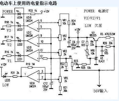 电动车电量指示灯显示原理 电量显示其实就是一个比较器做成的,具体