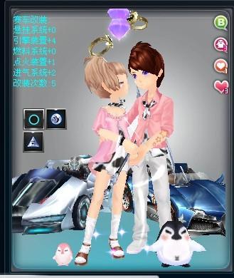 求一qq飞车的情侣装名字(有附图)图片