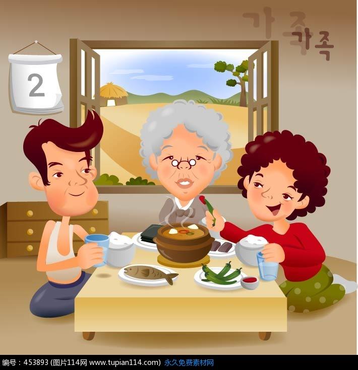 求一张一家人吃饭的卡通图 最好是互相夹菜那种
