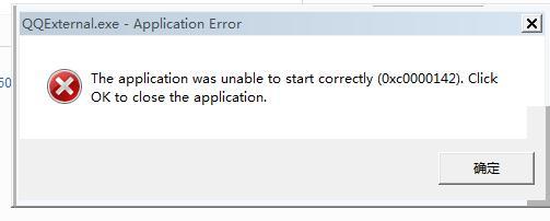 急急急!什么意思,很奇怪,绘图引擎初始化出现错误,电脑问题,在线坐等!