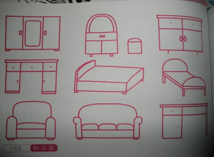 儿童画的小衣柜,简单的