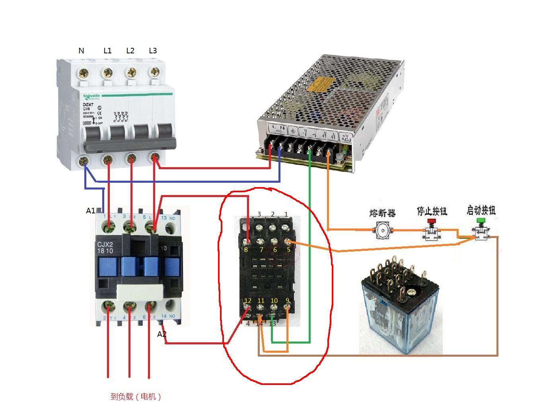 可以用中间继电器(直流24v线圈)的辅助触点控制交流接触器的吸合或