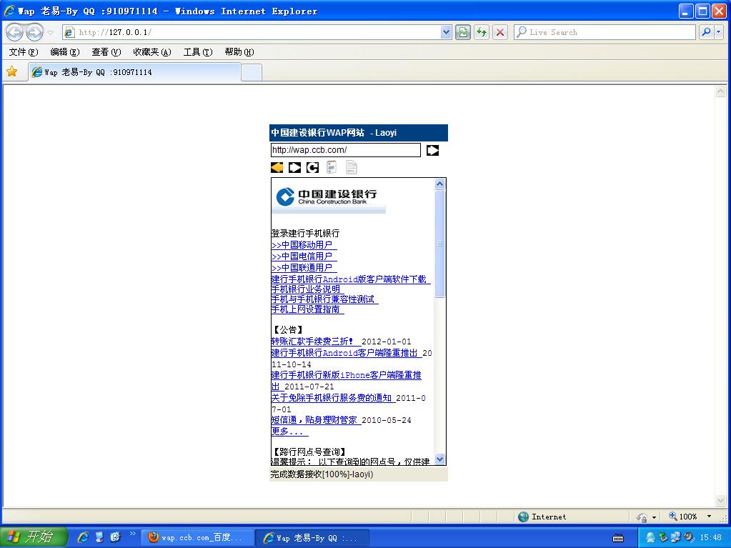 ccb.com