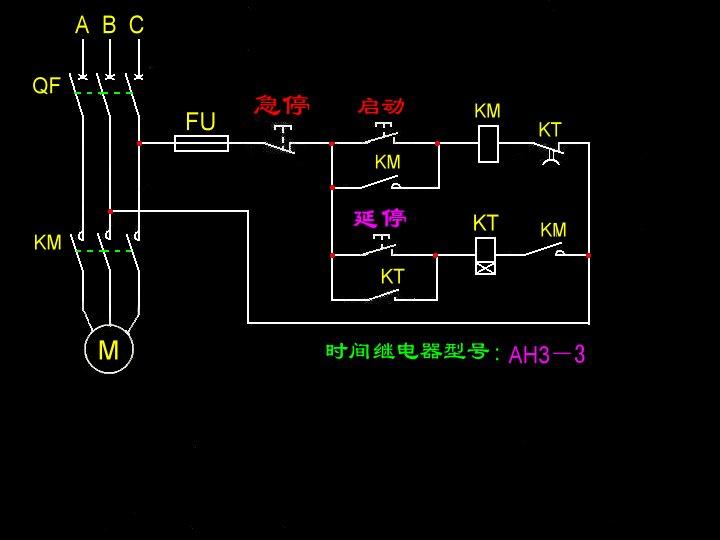 按钮来控制380v电机,要求按停止按钮后电动机延时停转,求接线图