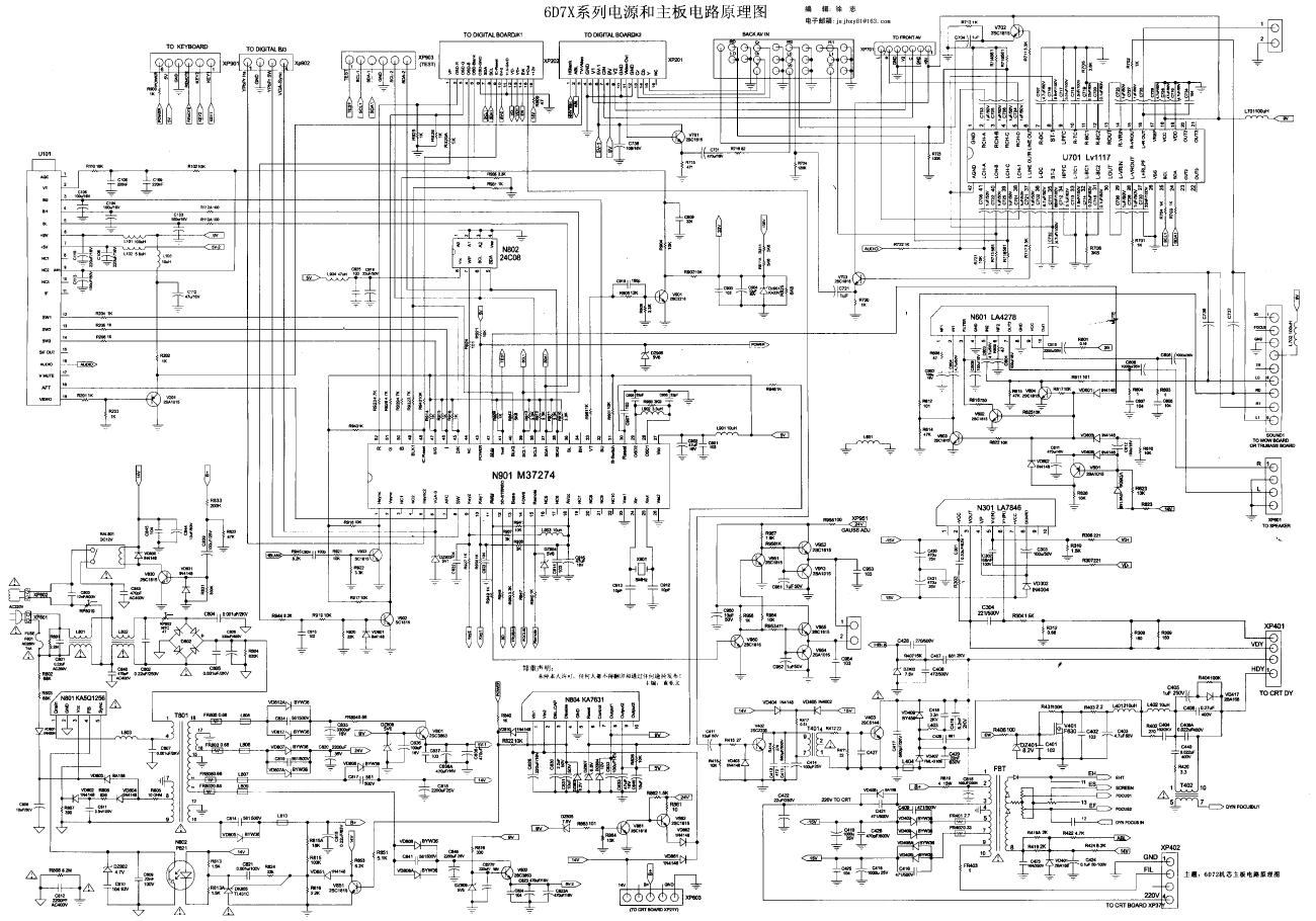 请问哪位高人有创维彩电29t60ht电路图