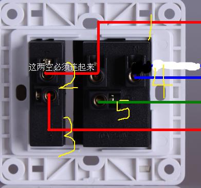五孔一开关接线图 开关上只有一个接线处,需要用开关控制灯 急需接线