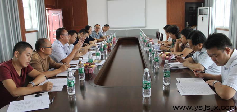 中国教师研修网的研训模式