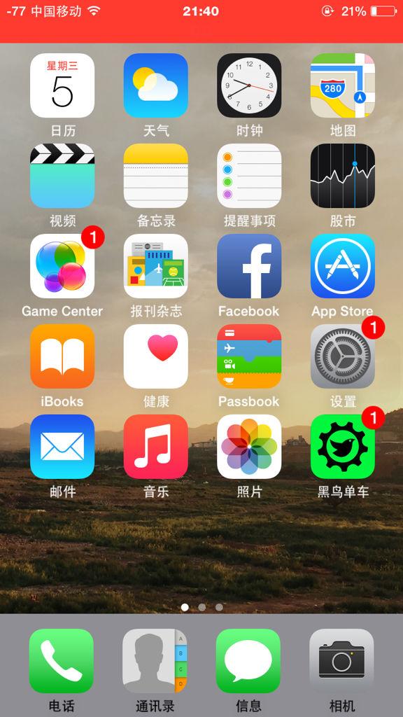 苹果6怎么把手机主屏幕下边几个软件后边的灰色背景去掉,显示出壁纸的