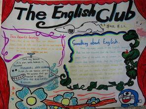 英语手抄报,校园生活,迎春为主题