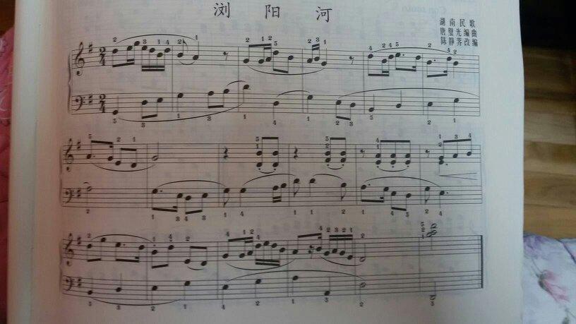 浏阳河钢琴曲