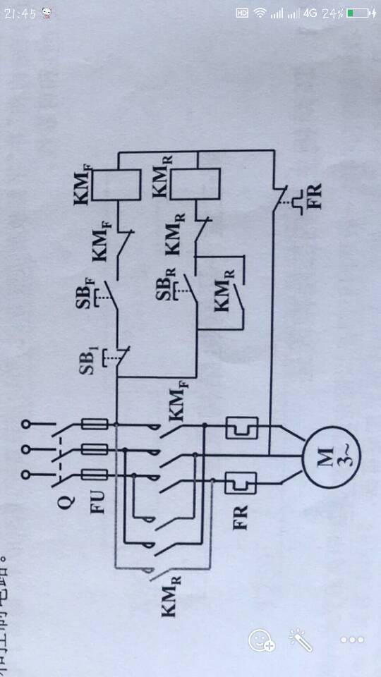 停止按钮错,正反转互锁错,正转无自锁,控制回路取电错,主接触器正反错