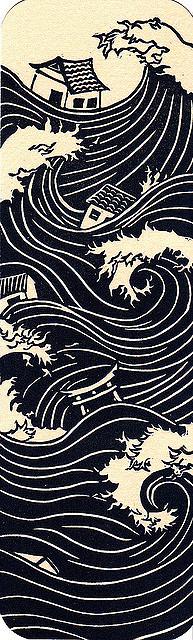 浮世绘海浪手绘图