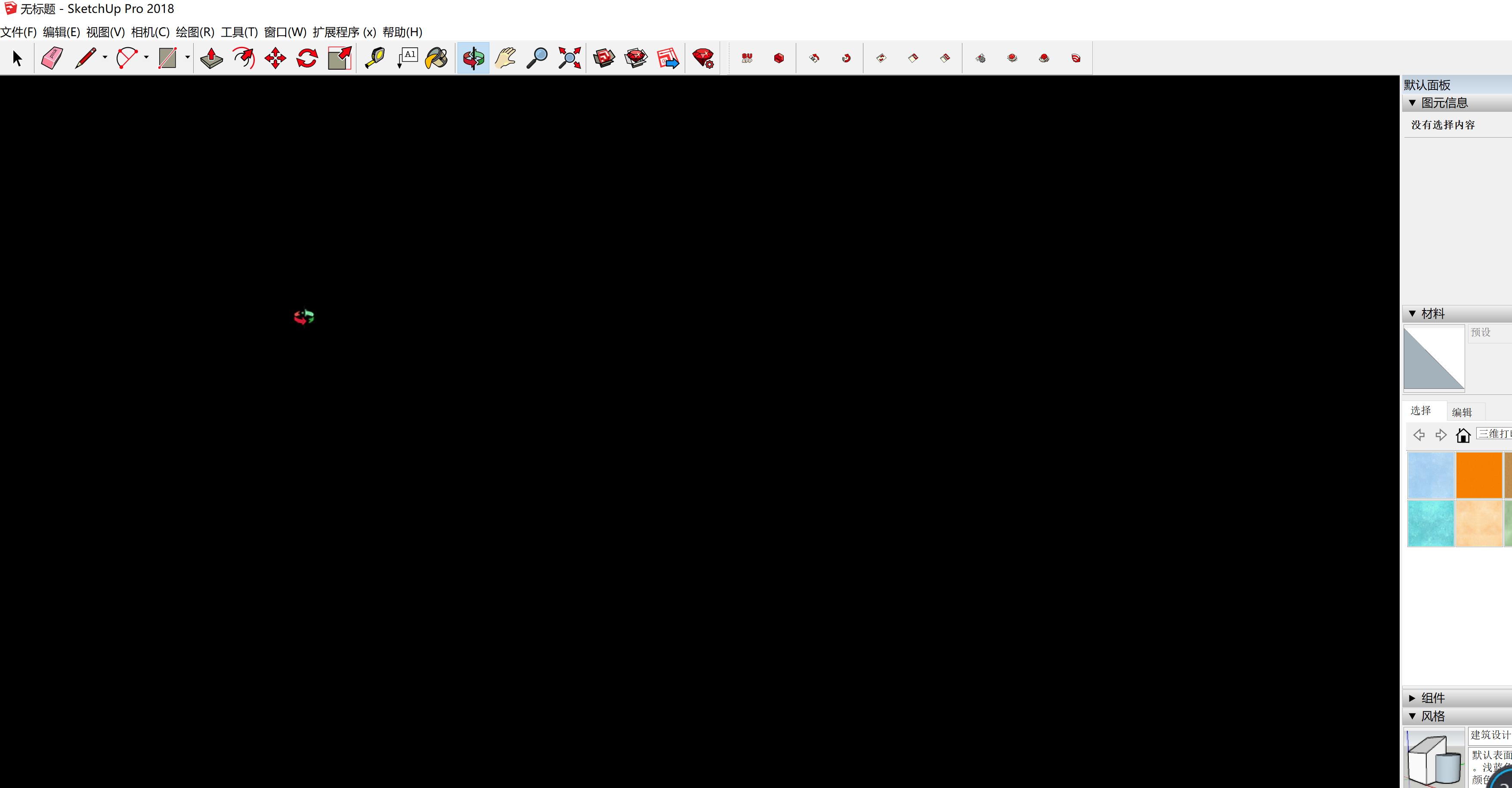 黑色壁纸全黑_最佳答案 你先看看,窗口-样式-背景设置-背景,颜色是不是黑色的?