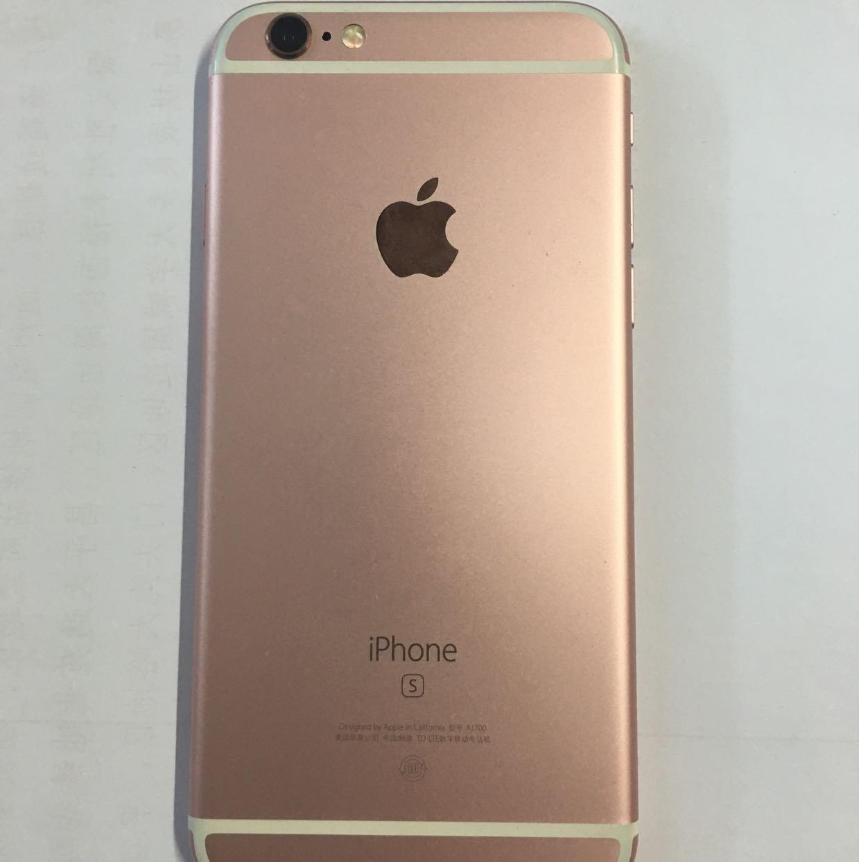 iphone6s是美国苹果2015年发布的一款智侧边.开缝屏幕手机手机华为图片