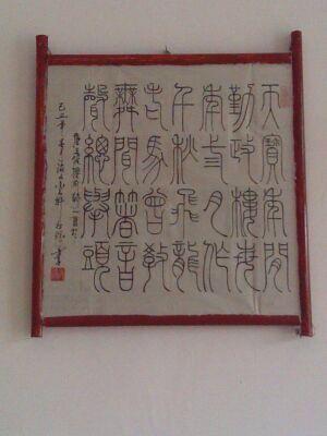 """展开全部 王建《楼前》:""""天宝年间勤政楼,每年三日作千秋."""