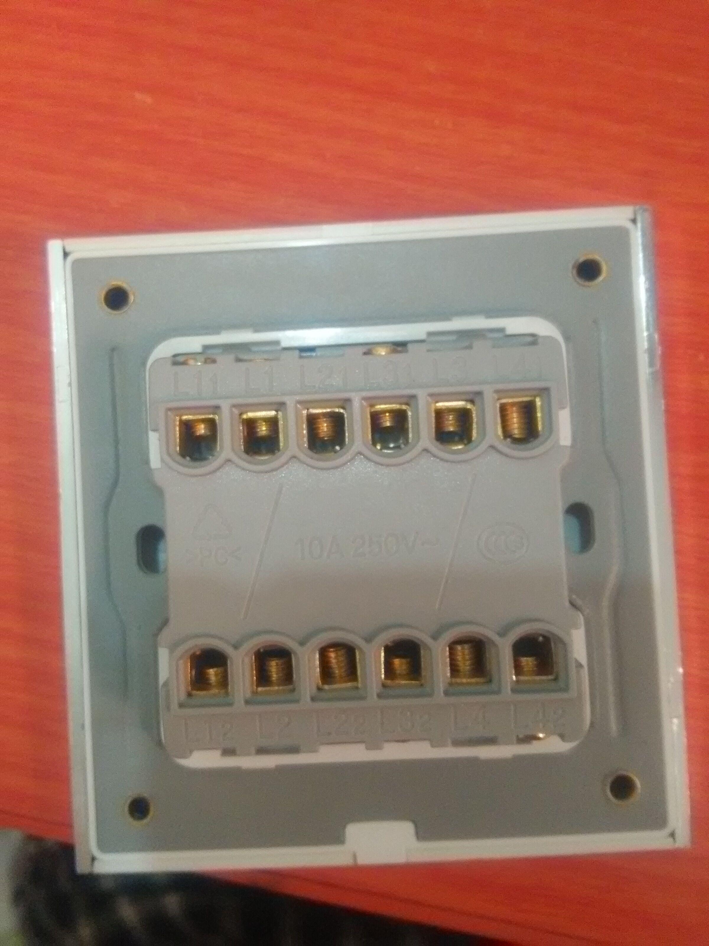 5个开关控制一个灯,怎么接线啊?