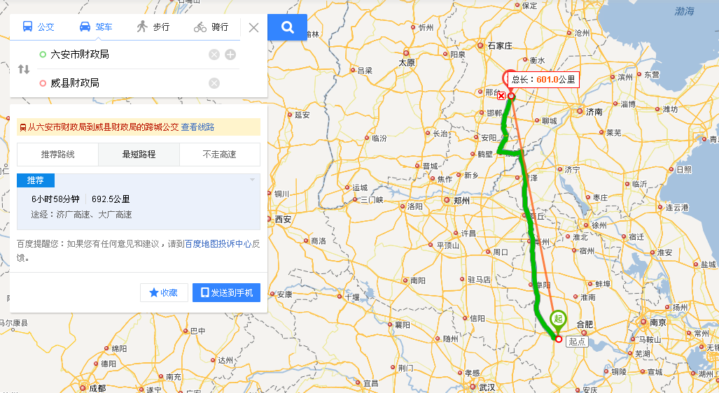 2018威县新城区规划图
