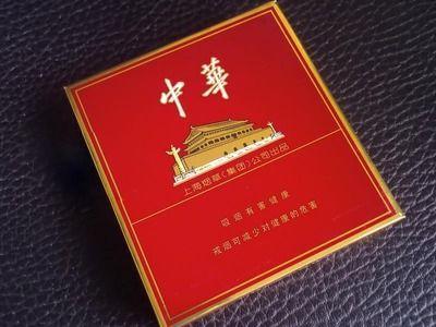 中华1951多少钱一包_中华香烟品种与价格: 中华(大中华)小盒条形码:6901028074131 条包