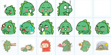 展开全部 小恐龙表情:http://www.downxia.com/downinfo/32835.图片