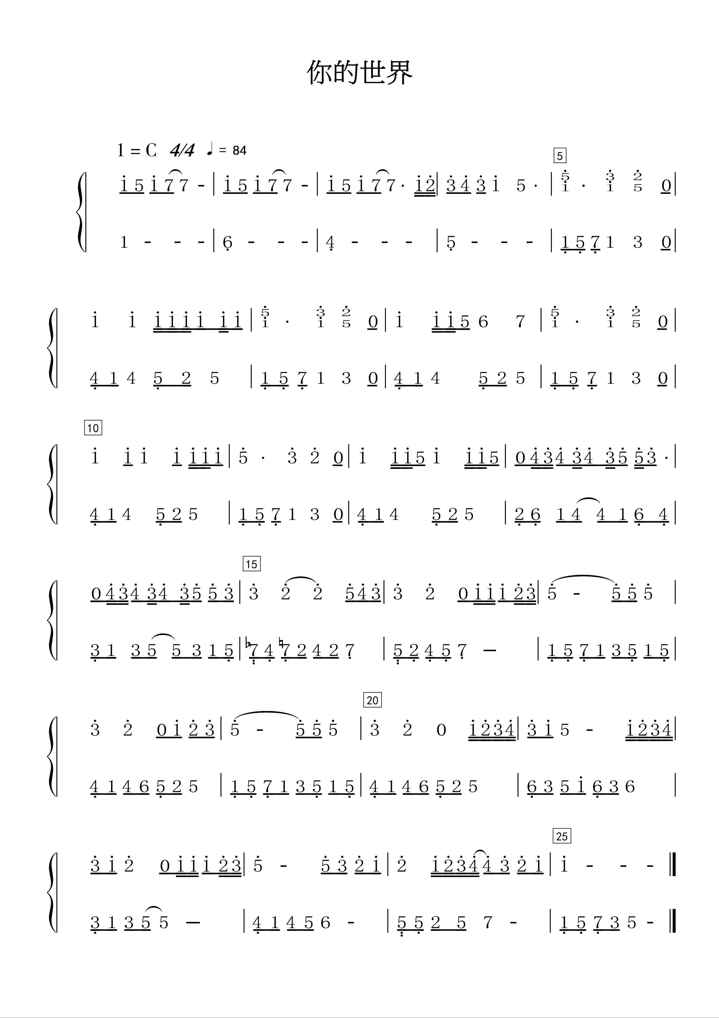 帮我把这个钢琴谱弄成数字的那种,最好是电子琴能弹出来的.图片