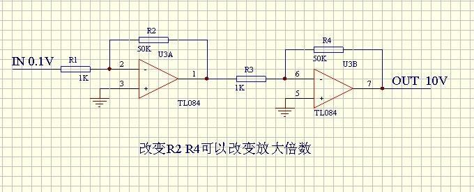 采用集成运算放大器设计一个两级放大电路,要求其电压
