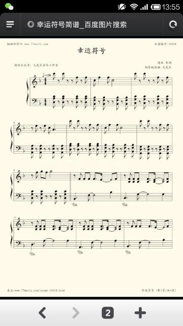 tfboys唱的幸运符号的乐谱.我们音乐老师让我抄