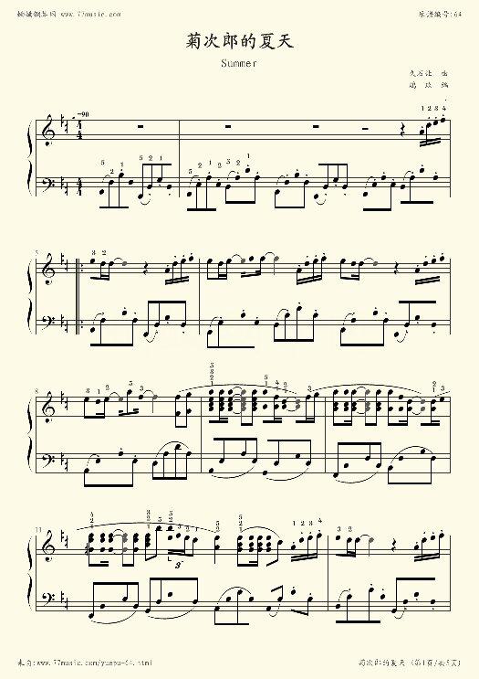 当小提琴五线谱里有1个降号时,四个手指是怎样排列的?