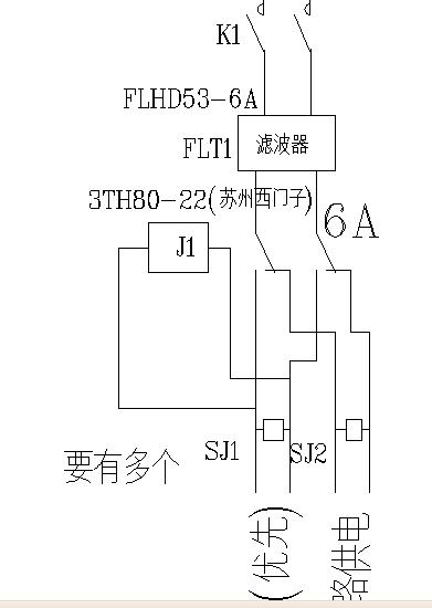电路 电路图 电子 原理图 391_550 竖版 竖屏