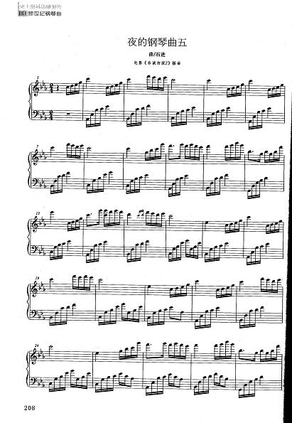 想搜集一些钢琴曲的谱子,普通五线谱,高清电子档.悬赏可追加.