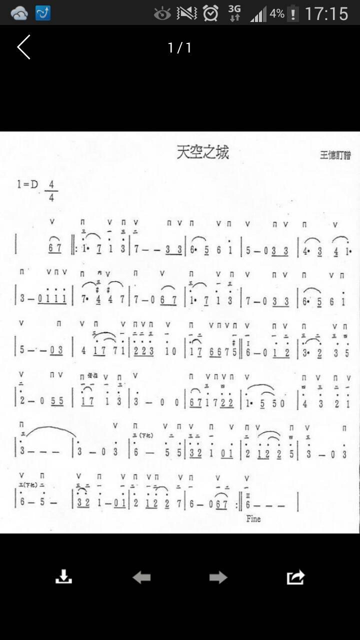 求天空之城24孔c调简谱