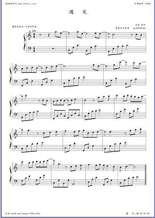 遇见钢琴曲五线谱双手弹奏