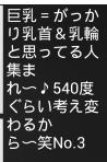 求此电影.或者帮我打出来这日本字图片