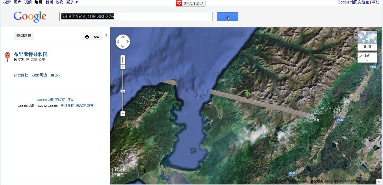 谷歌地球上俄罗斯境内布里亚特共和国的这个不明物体是什么? 坐标53.