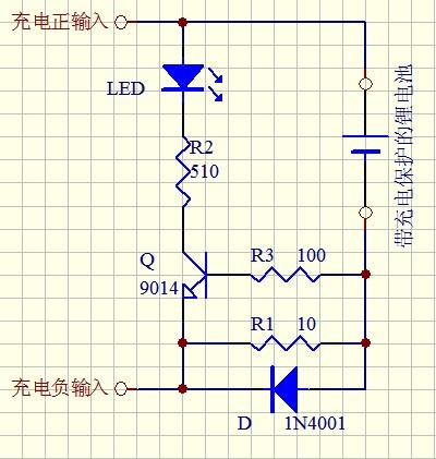 怎么用npn三极管做开关电路控制led啊