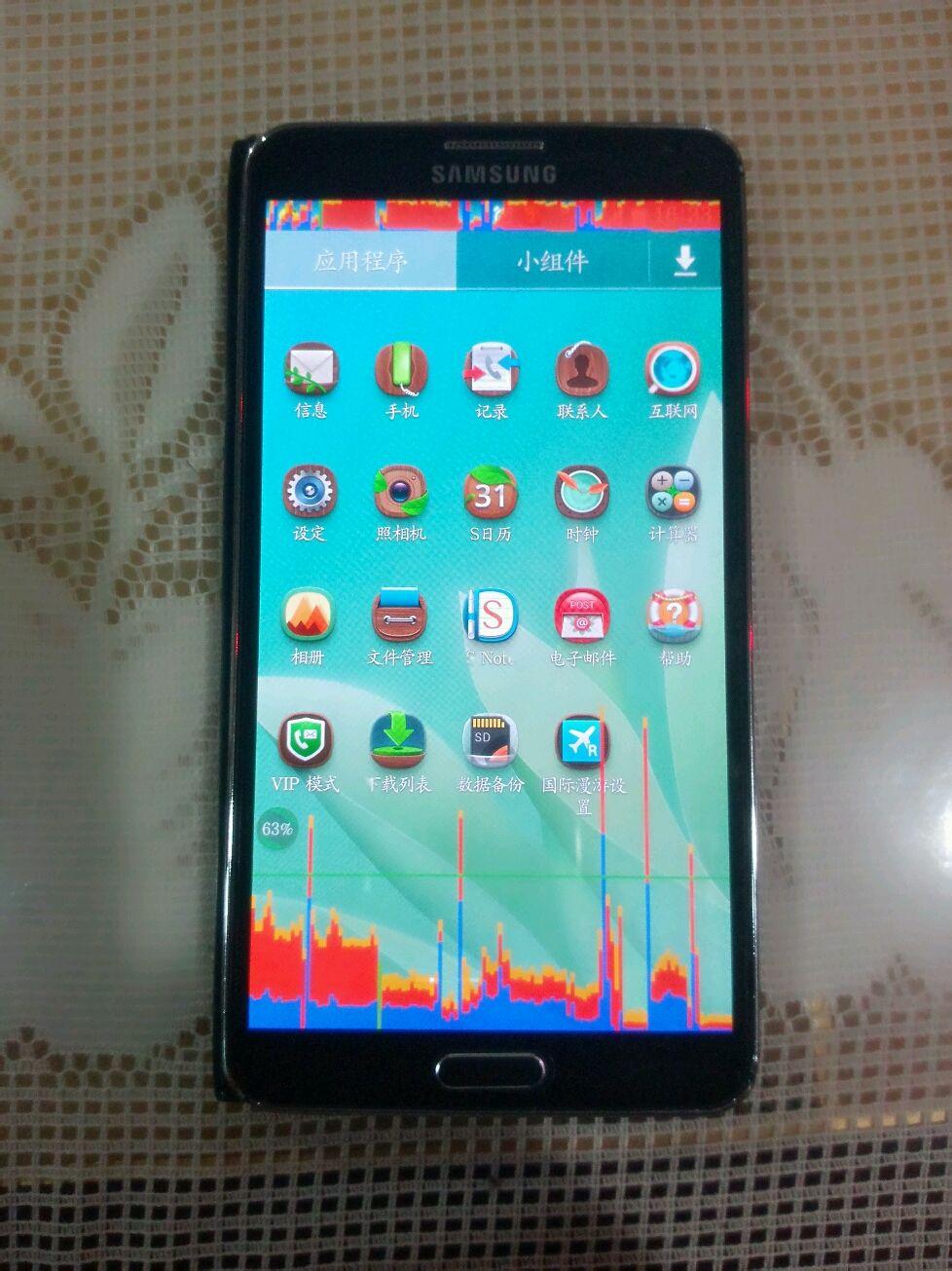 三星note3手机屏幕出现像心电图一样
