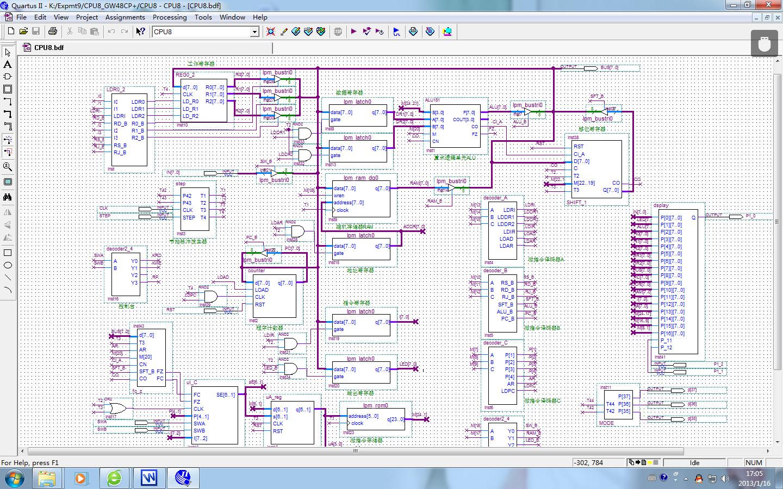 这是8位cpu的电路图,请问哪些xx是什么功能,请详细,坐等