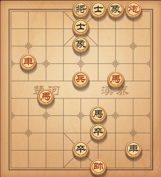 天天象棋楚汉争霸第74关攻略